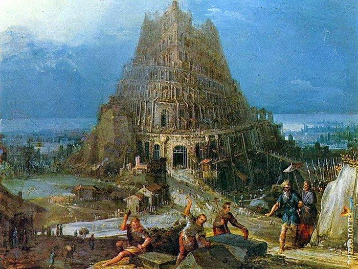 Картинки по запросу вавилонское столпотворение